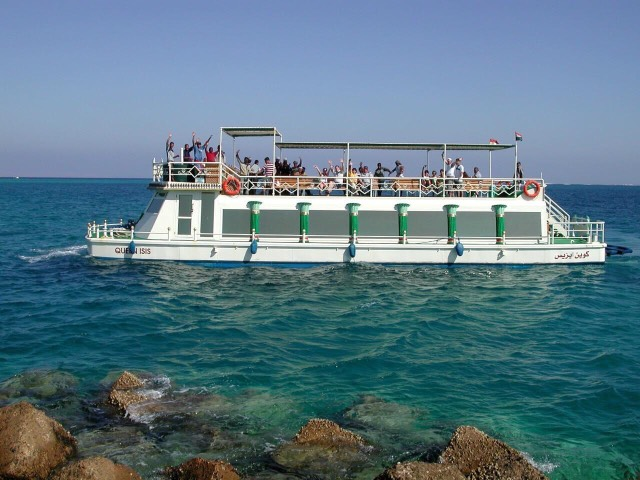 Queen Isis (Aqua scope-Catamaran) from Hurghada